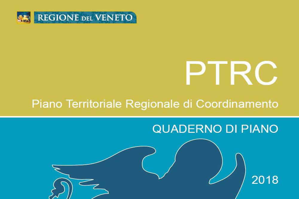 PTRC 2018